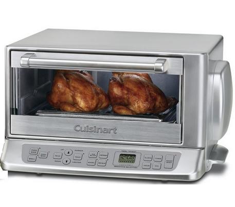 Cuisinart-Oven